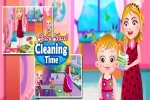 Baby Hazel: Cleaning Time